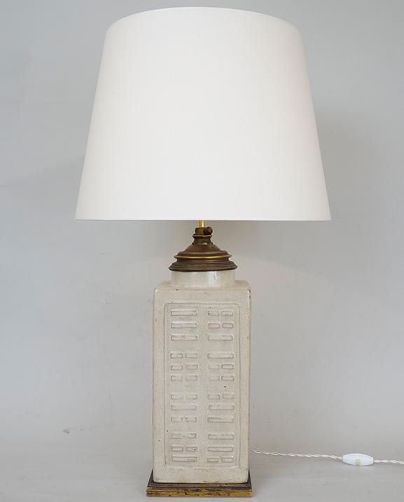 L 517 – Lampe Chine   Haut : 65 cm / 25.6 in.