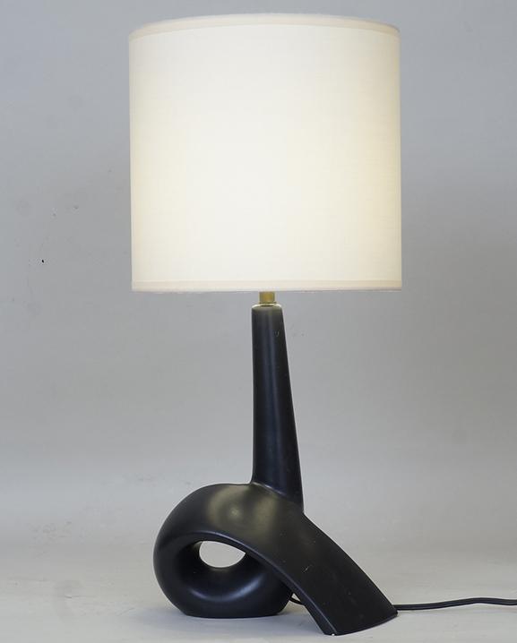 L 645 – Lampe noire mate Haut : 49 cm / 19,3 in.